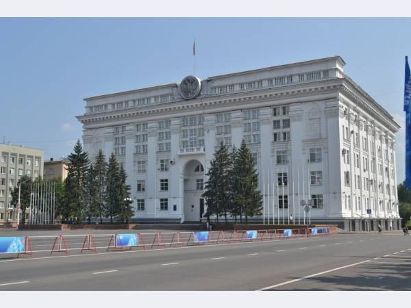 Доходы бюджета Кузбасса сократились на 24% в первом квартале 2020 года