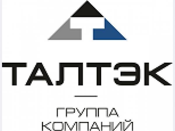 Группа компаний ТАЛТЭК подвела итоги 2019 года